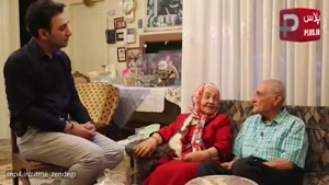 عاشق ترین و سرشناس ترین زن و شوهر ایران را بشناسید؛ سه سال ساعت هشت شب به ماه نگاه می کردیم!