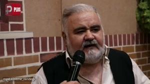 روحانی سرشناس ستاره تئاتر اکبر عبدی/قهقه های دختر و پسران مبتلا به ای بی در شب درخشش ستاره سینما
