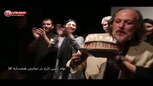 جشن تولد بازیگری که عجیب ترین رکورد دنیا را یدک می کشد؛ امین تارخ ۶۳ ساله شد