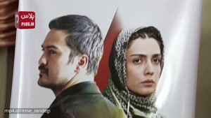 غیرمجازترین شب دورهمی هنرمندان ایرانی به افتخار غیرمجازترین فیلم سینمای ایران