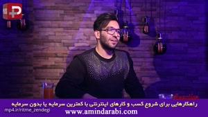 مهراب قاسم خانی: به خودم اجازه ندادم در طلاق بهاره رهنما و پیمان دخالت کنم