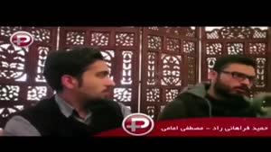 فرزاد جمشیدی: بهم دستبند زدند و شلاق هم خوردم!!! - قسمت۲