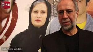 غیرمجازهای سینمای ایران روی فرش قرمزرژه رفتندمیلادکی مرام، لیلا زارع وعلی لهراسبی درشب اکران غیرمجاز