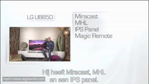 تلویزیون ۴K ال جی سری UB۸۵۰ موجود در فروشگاه دیجی بانه