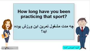 آموزش زبان انگلیسی نصرت درس102- amozesh english farsi