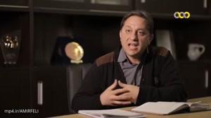 مستند «جویندگان» دفینههای باستانی در ایران