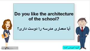 آموزش زبان انگلیسی نصرت درس103- amozesh english farsi