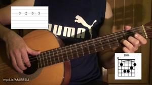 آموزش گیتار آهنگ تنهاترین عاشق - تبلچر و آکورد