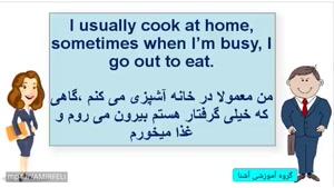 آموزش زبان انگلیسی نصرت درس105- amozesh english farsi
