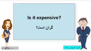 آموزش زبان انگلیسی نصرت درس106- amozesh english farsi
