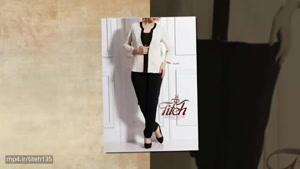لباس مجلسی ، لباس مجلسی زنانه،لباس زنانه مجلسی ،طیطه در تهران09122118688