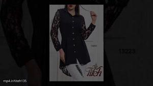 لباس مجلسی ،تولیدو پخش طیطه در تهران 09122118688