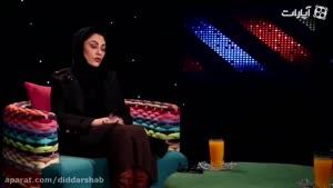برنامه دید در شب- شقایق فراهانی
