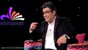 برنامه دید در شب مصاحبه با محمد اصفهانی