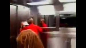 ترساندن در آسانسور