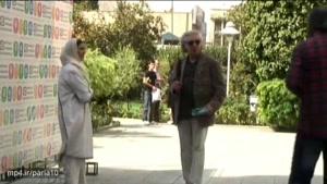 دوربین مخفی ایرانی - شوخی با هنرمندان