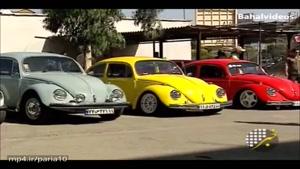 گرده همایی ماشینهای قدیمی و عتیقه در ایران!