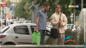 دوربین مخفی باحال ایرانی