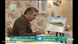 برنامه خانه مهر؛آموزش نقاشی روی بوم با مسعود حسین زاده، شبکه جهانی جام جم