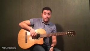 آموزش گیتار جلسه دوم بخش دوم
