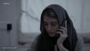 فیلم سینمایی ایرانی گس کامل کیفیت عالی HD