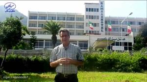 آموزش حسابداری هتل