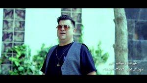موزیک ویدئو بابک رحمانی به نام هرسین