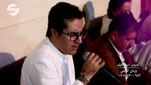 موزیک  ویدئو خلیل مولانایی به نام امشو