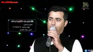 Ayat Ahmad Nejad - Kanile ۲۰۱۷