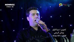 موزیک ویدئو آیت احمد نژاد به نام مردان