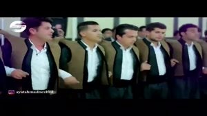 دانلود موزیک ویدئو آیت احمد نژاد به نام ئای له کراسه تازه که ی