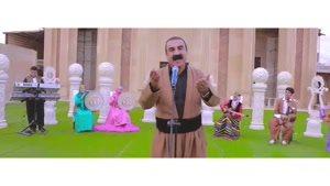 موزیک ویدئو عزیز ویسی و کیوان علی محمدی و وحید عبدالهی به نام گلکم