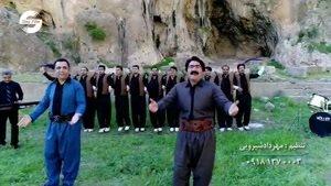 موزیک ویدئو کوروش عزیزی و اسماعیل محمدی به نام ههلاله