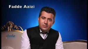 Ayat Ahmad Nejad - Gol Nishan ۲۰۱۷ -- گول نیشان