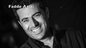Ayat Ahmad Nejad - ۲۰۱۷ Anna Baresh Kard Hawrami ئانا بارش كه رد هه ورامي