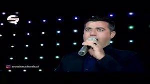 دانلود موزیک ویدئو آیت احمد نژاد به نام مریم