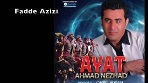 Ayat Ahmad Nejad - ۲۰۱۷ Tanky ته نكي