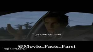 دیالوگ فوق سنگین متیو مک کانهی در سریال True Detective