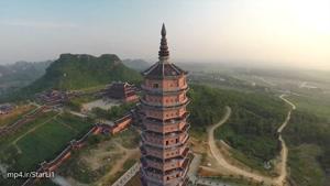 فیلم برداری هوایی از ویتنام