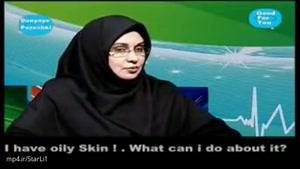 روش هایی از مراقبت از پوست چرب