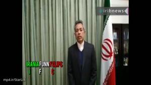 ماجراي حادثه نفتکش ايراني سانچي از ابتدا تاکنون