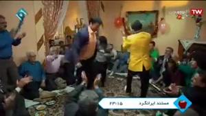 جشن ختنه سوران بهروز در پايتخت 5