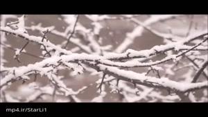 باریدن برف زیبا