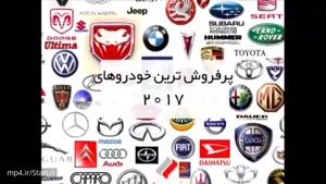 پراید در بین ۱۰۰ خودرو پرفروش سال ۲۰۱۷