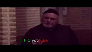 سریال سر دلبران پخش در ماه رمضان 97