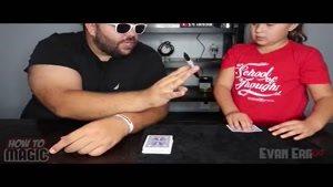 آموزش شعبده بازی درسه سوت