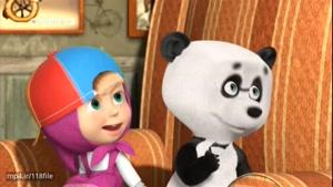 انیمیشن جذاب ماشا و میشا در ۱۱۸File.Com