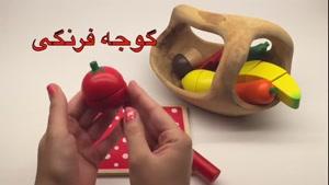 آموزش ۰تا۱۰۰ حروف الفبا به کودکان ۰۲۱۲۸۴۲۳۱۱۸-۰۹۱۳۰۹۱۹۴۴۸-wWw.۱۱۸File.Com