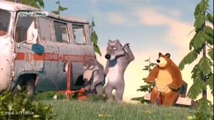 انیمیشن پرفروش ماشا و میشا در وب سایت ۱۱۸File.Com