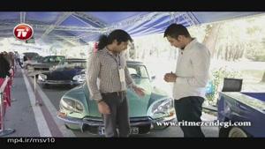 میلیونرهای ایرانی، آنتیک هایشان را به رُخ کشیدند!